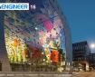SCIA Engineer 16 - Markthal